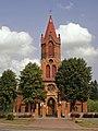 Wrzos.Kościół 03.JPG