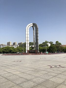 Wuyi Square in Yichang.jpg