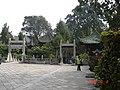 Xi'an Great Mosque (9912180363).jpg