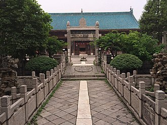 Great Mosque of Xi'an - Image: Xian Mosque 6