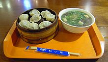 Duck blood and vermicelli soup - Wikipedia