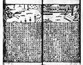 Xin quanxiang Sanguo zhipinghua048.JPG