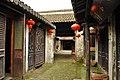Xinchangguzhen Xinchangdajie 171 - 173 Hao Minzhai.JPG