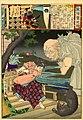 Yōshū Chikanobu Kusunoki Masatsura.jpg