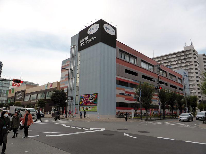 ゆめっせ新大阪センイシティー