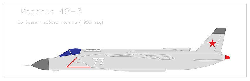 Yak-141 painting scheme (48-3,