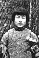 Yang Jiang in 1927.jpg