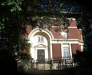89th Street (Manhattan) - Rice Mansion, now Yeshiva Ketana