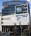 Yokohama Degital Arts 20101229.jpg