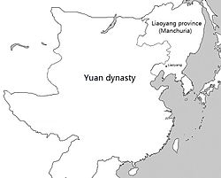 Location of Manchuria under Yuan rule