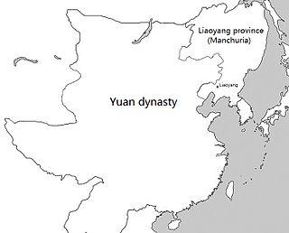 Manchuria under Yuan rule