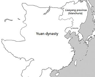 Manchuria under Yuan rule - Manchuria within the Yuan dynasty under the Liaoyang province
