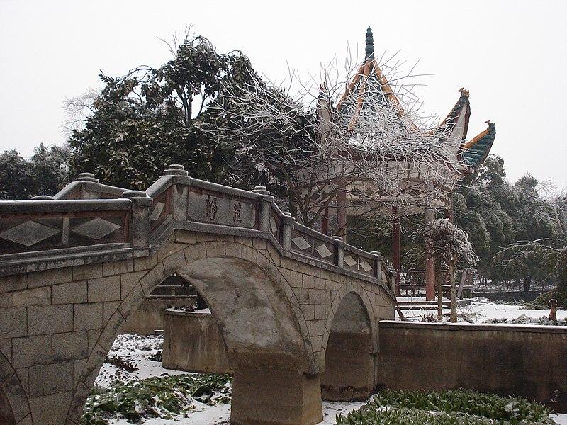 File:Yuetang, Xiangtan, Hunan, China - panoramio - Freeman Joe.jpg