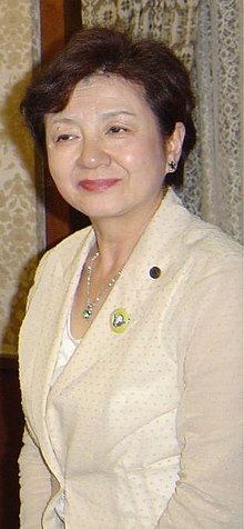 Yukiko Kada - Wikipédia
