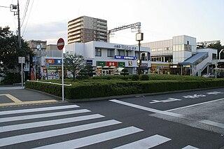 Zama Station Railway station in Zama, Kanagawa Prefecture, Japan