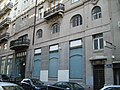 Zgrada SANU 3.jpg