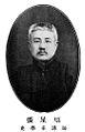 Zhang Xinglang.jpg