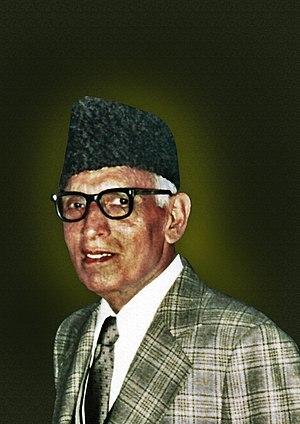 Mehr Lal Soni Zia Fatehabadi - 1981 portrait