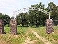 Zion Cemetery Memphis TN 1 entrance.jpg