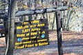 Zoar Valley MUA welcome sign at Forty Road parking area, Town of Persia, New York, October 2012.jpg