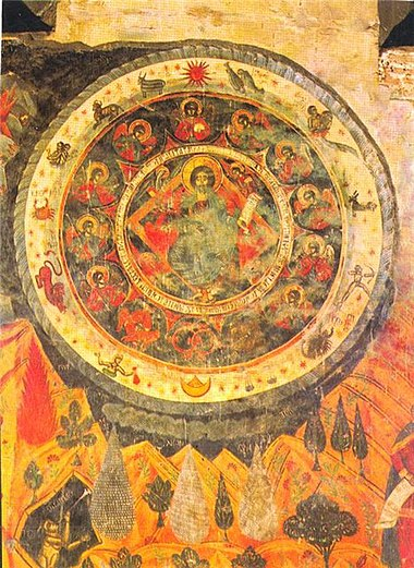 A 17th-century fresco from the Cathedral of Living Pillar in Georgia depicting Jesus within the Zodiac circle. Zodiac mtskheta.jpg