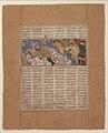"""Rustam Kills the White Div"", Folio from a Shahnama (Book of Kings) MET sf69-74-7a.jpg"