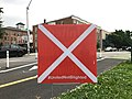 """United Not Blighted"" campaign sign, Maryland Avenue and 26th Street, Baltimore, MD 21218 (35131097351).jpg"