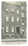 (King1893NYC) pg339 MOTT MEMORIAL FREE MEDICAL LIBRARY, 64 MADISON AVENUE, NEAR EAST 27TH STREET.jpg