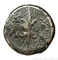 (Monnaie Bronze Lacédémone) Cléomène III btv1b8569984j (1).jpg
