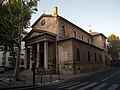 Église Notre-Dame-de-la-Nativité de Bercy, Paris - Front View from the Right.jpg
