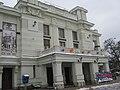 Євпаторія. Театр ім. О.С.Пушкіна.jpg