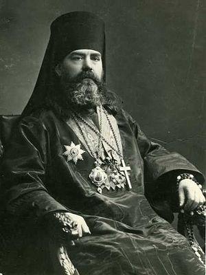 Arsenius (Stadnitsky)