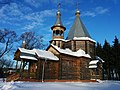 Борисоглебская церковь села Никульчино.jpg