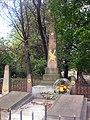 Братська могила воїнів Радянської армії, село Дарахів.jpg