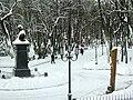 Брянск Парк А К Толстого (зима).jpg