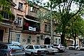 Будинок, в якому народились В. Катаєв, Є. Петров.jpg