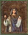 Варвара великомученица русская икона.jpg