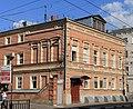 Варварская, 8, Нижний Новгород.jpg