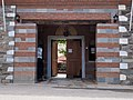 Вход в монастырь Св. Иоанна Крестителя - panoramio.jpg