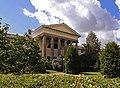 Головний фасад Палацу княгині М.Щербатової в Немирові P1080861-1.jpg