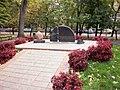 Городской сад Липки, памятник соловецким юнгам.JPG