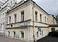 Дом, в котором жил видный революционер Н. Н. Замятин.jpg