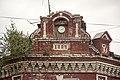 Дом Патрикеева (фрагмент).jpg
