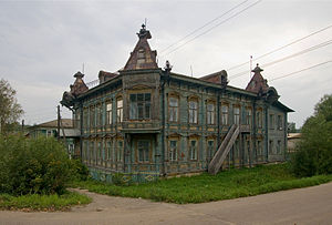 Krasny Kholm, Krasnokholmsky District, Tver Oblast - This former administrative building in Krasny Kholm is one of the town's objects of cultural heritage