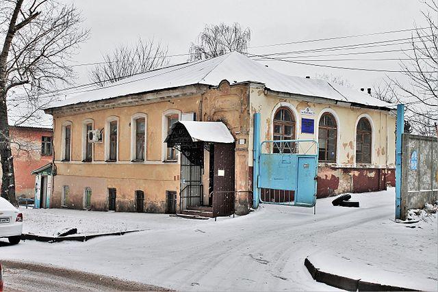 Дом, в котором в действительности К. Малевич жил в Курске. Ул. Почтовая, 13