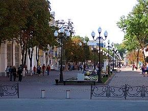 Ейск улица Свердлова.jpg