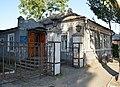 Житловий будинок хліботорговця Куппа, в якому перебувала сім`я Ульянових, вул. Університетська, 9.jpg