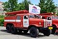 ЗИЛ-157 пожарная машина с флагом Ед иной России.JPG