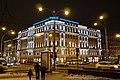 Здание РИНХ с ночной подсветкой.jpg