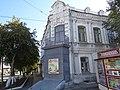 Здание Сибирского банка - ныне краеведческого музей.jpg